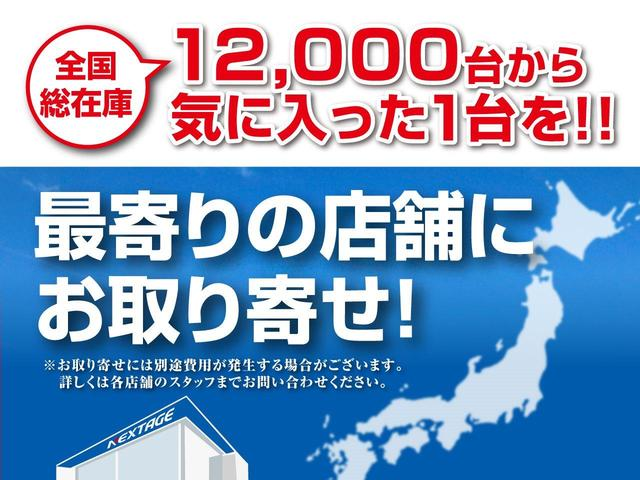「マツダ」「デミオ」「コンパクトカー」「愛知県」の中古車60