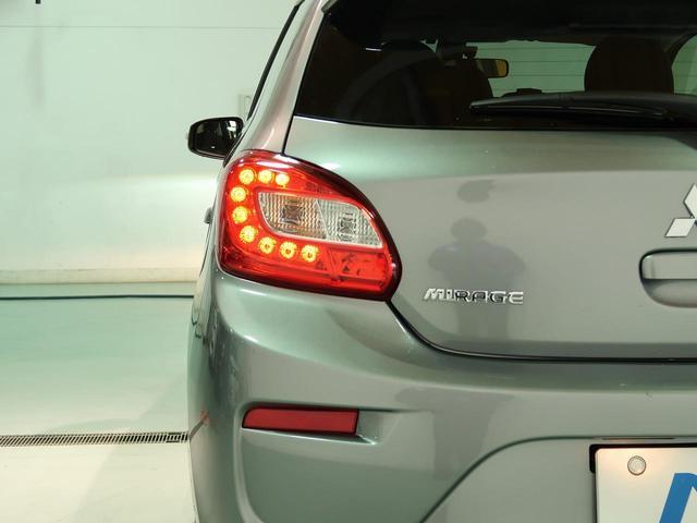 G 衝突軽減ブレーキ SDナビ HIDライト スマートキー(18枚目)