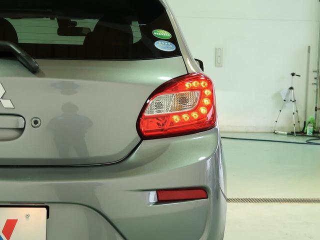 G 衝突軽減ブレーキ SDナビ HIDライト スマートキー(19枚目)