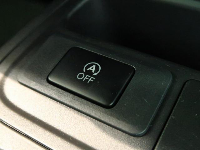 「三菱」「ミラージュ」「コンパクトカー」「愛知県」の中古車40