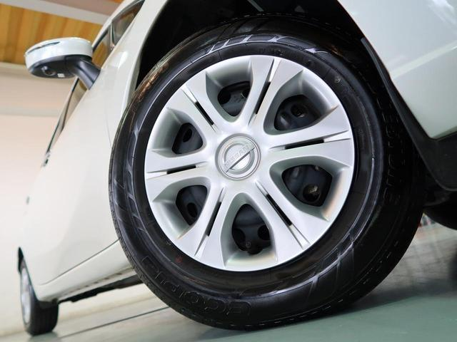 「日産」「ノート」「コンパクトカー」「愛知県」の中古車7
