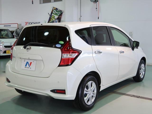 「日産」「ノート」「コンパクトカー」「愛知県」の中古車32