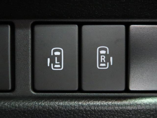 ハイブリッドXS デュアルカメラブレーキ 両側自動ドア(19枚目)
