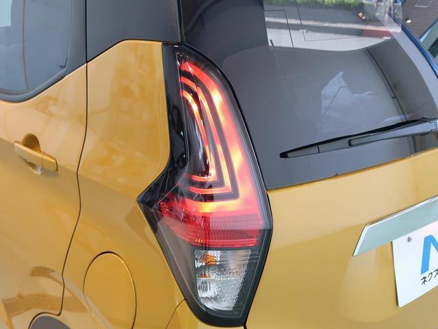 G eアシスト LEDライト コーナーセンサー(16枚目)