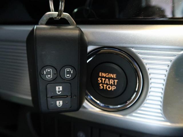 ハイブリッドXS デュアルカメラブレーキ 両側自動ドア(4枚目)