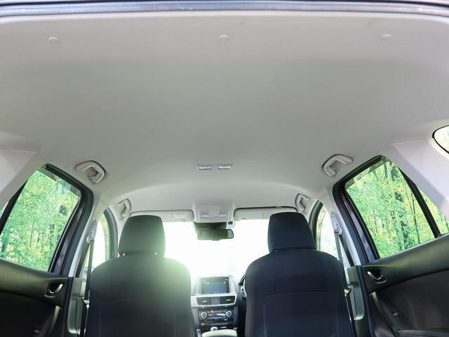 「マツダ」「CX-5」「SUV・クロカン」「愛知県」の中古車30