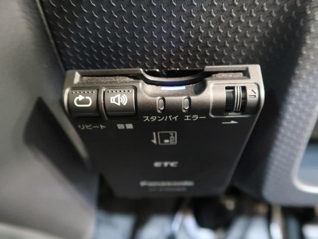 G 衝突被害軽減装置 SDナビ 地デジ バックカメラ シートヒーター アイドリングストップ オートエアコン ETC スマートキー(6枚目)