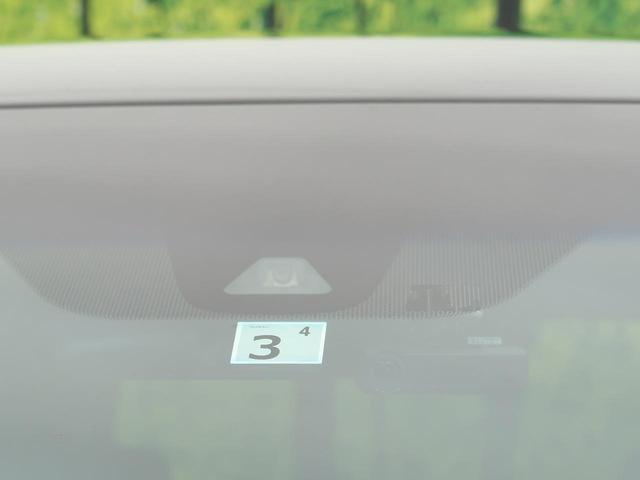 スパーダ ホンダセンシング SDナビ スマートキー 両側電動スライドドア クルーズコントロール レーンアシスト 衝突軽減装置 バックカメラ パドルシフト オートライト 純正アルミホイール LED デュアルオートエアコン ドラレコ(6枚目)