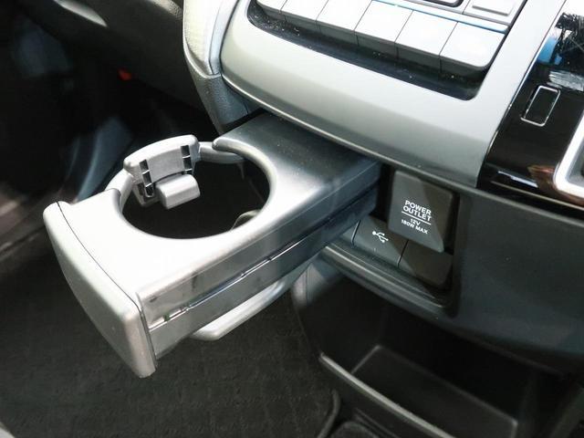 スパーダ ホンダセンシング SDナビ スマートキー 両側電動スライドドア クルーズコントロール レーンアシスト 衝突軽減装置 バックカメラ パドルシフト オートライト 純正アルミホイール LED デュアルオートエアコン ドラレコ(43枚目)