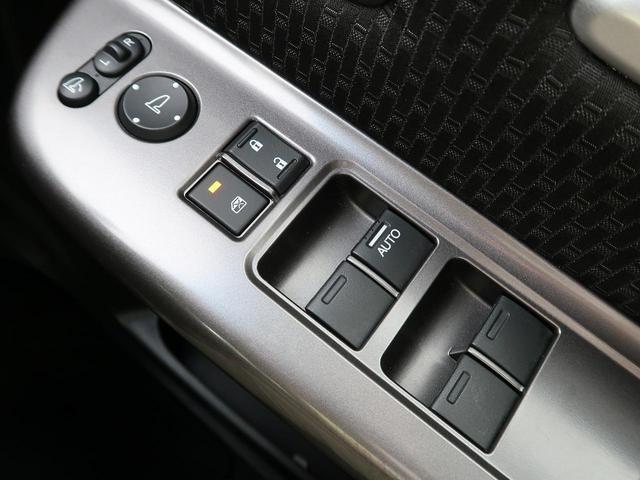 スパーダ ホンダセンシング SDナビ スマートキー 両側電動スライドドア クルーズコントロール レーンアシスト 衝突軽減装置 バックカメラ パドルシフト オートライト 純正アルミホイール LED デュアルオートエアコン ドラレコ(46枚目)