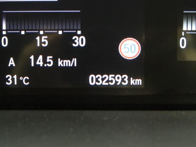 スパーダ ホンダセンシング SDナビ スマートキー 両側電動スライドドア クルーズコントロール レーンアシスト 衝突軽減装置 バックカメラ パドルシフト オートライト 純正アルミホイール LED デュアルオートエアコン ドラレコ(61枚目)