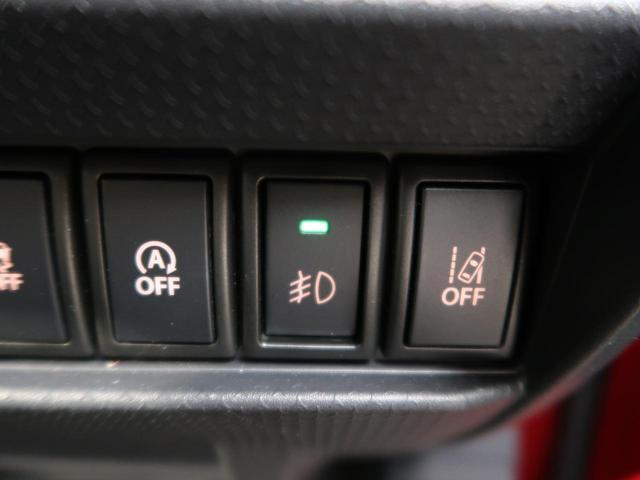 JスタイルII 衝突被害軽減装置 SDナビ バックカメラ HID オートエアコン シートヒーター プライバシーガラス アイドリングストップ スマートキー(6枚目)