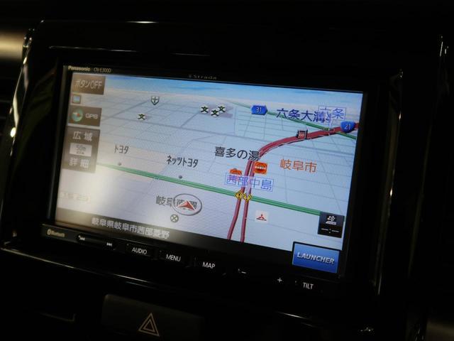 JスタイルII 衝突被害軽減装置 SDナビ バックカメラ HID オートエアコン シートヒーター プライバシーガラス アイドリングストップ スマートキー(22枚目)