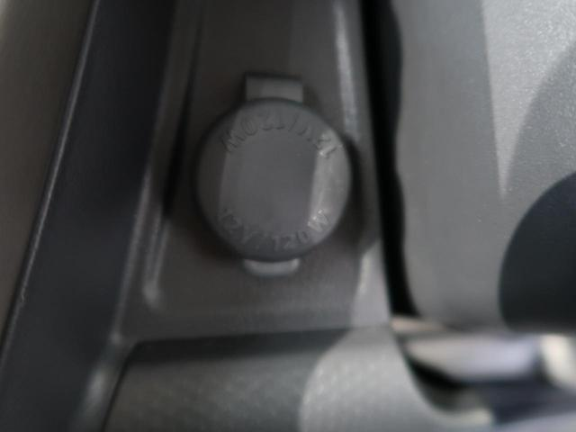 JスタイルII 衝突被害軽減装置 SDナビ バックカメラ HID オートエアコン シートヒーター プライバシーガラス アイドリングストップ スマートキー(34枚目)