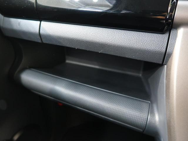 JスタイルII 衝突被害軽減装置 SDナビ バックカメラ HID オートエアコン シートヒーター プライバシーガラス アイドリングストップ スマートキー(36枚目)