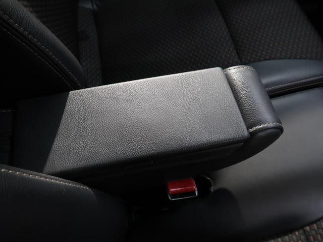 JスタイルII 衝突被害軽減装置 SDナビ バックカメラ HID オートエアコン シートヒーター プライバシーガラス アイドリングストップ スマートキー(39枚目)