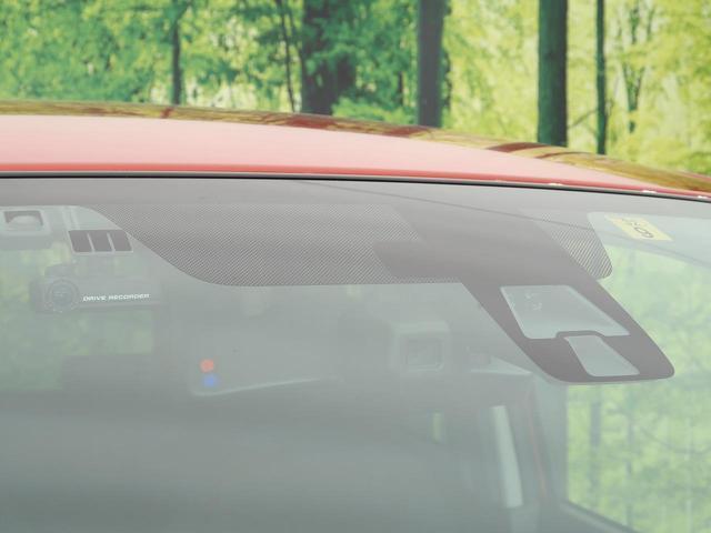 ハイウェイスター X エマージェンシーブレーキ 純正ナビ アラウンドビューモニター ETC インテリキー 衝突軽減装置 横滑り防止装置 フルオートエアコン(5枚目)