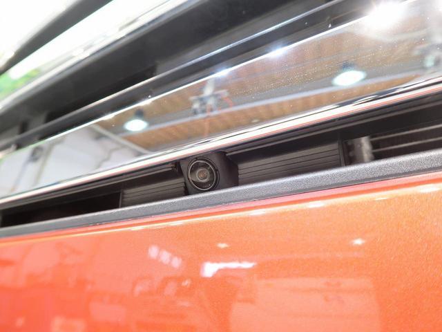 ハイウェイスター X エマージェンシーブレーキ 純正ナビ アラウンドビューモニター ETC インテリキー 衝突軽減装置 横滑り防止装置 フルオートエアコン(26枚目)