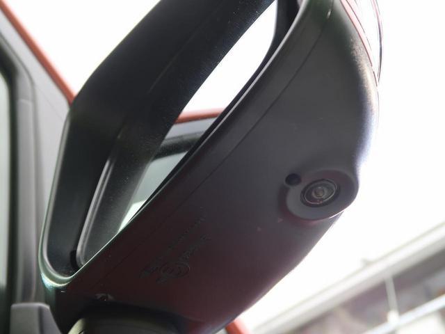 ハイウェイスター X エマージェンシーブレーキ 純正ナビ アラウンドビューモニター ETC インテリキー 衝突軽減装置 横滑り防止装置 フルオートエアコン(28枚目)