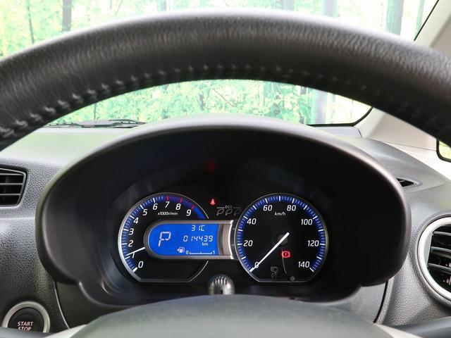 ハイウェイスター X エマージェンシーブレーキ 純正ナビ アラウンドビューモニター ETC インテリキー 衝突軽減装置 横滑り防止装置 フルオートエアコン(40枚目)