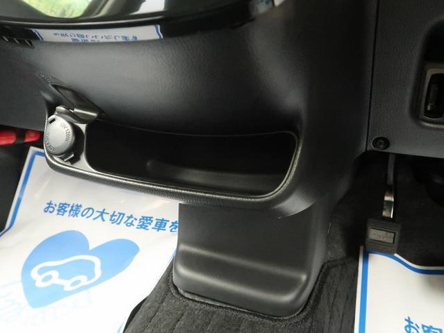 ハイウェイスター X エマージェンシーブレーキ 純正ナビ アラウンドビューモニター ETC インテリキー 衝突軽減装置 横滑り防止装置 フルオートエアコン(52枚目)