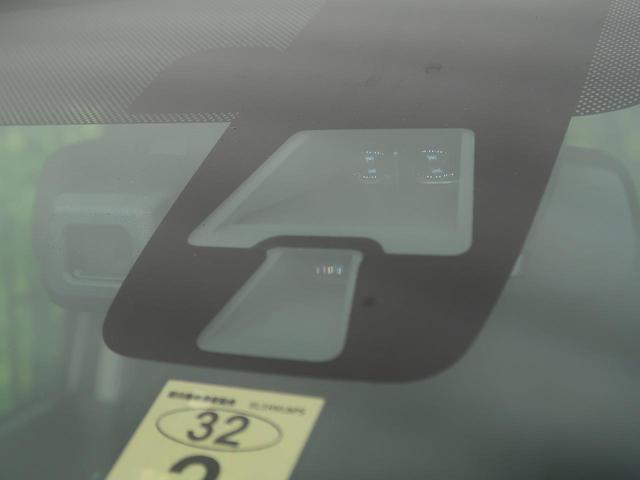 ハイウェイスター X エマージェンシーブレーキ 純正ナビ 地デジ アラウンドビューモニター HID アイドリングストップ オートハイビーム オートライト プライバシーガラス インテリキー(3枚目)