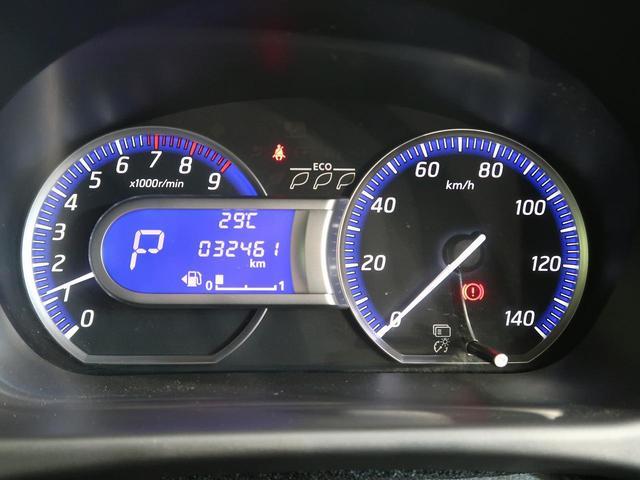 ハイウェイスター X エマージェンシーブレーキ 純正ナビ 地デジ アラウンドビューモニター HID アイドリングストップ オートハイビーム オートライト プライバシーガラス インテリキー(34枚目)