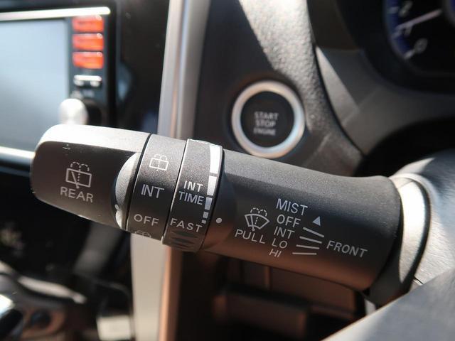 ハイウェイスター X エマージェンシーブレーキ 純正ナビ 地デジ アラウンドビューモニター HID アイドリングストップ オートハイビーム オートライト プライバシーガラス インテリキー(35枚目)