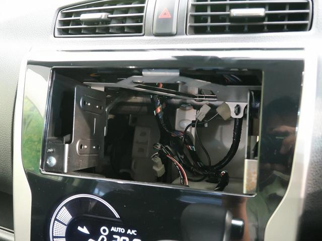 ハイウェイスター X エマージェンシーブレーキ 純正ナビ 地デジ アラウンドビューモニター HID アイドリングストップ オートハイビーム オートライト プライバシーガラス インテリキー(42枚目)