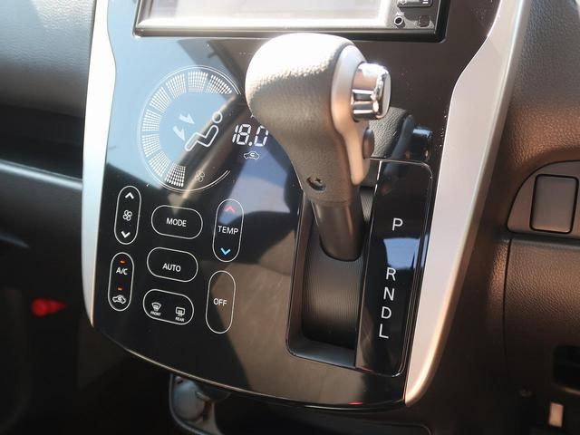 ハイウェイスター X エマージェンシーブレーキ 純正ナビ 地デジ アラウンドビューモニター HID アイドリングストップ オートハイビーム オートライト プライバシーガラス インテリキー(43枚目)