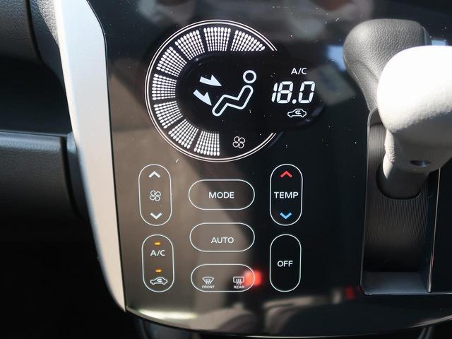 ハイウェイスター X エマージェンシーブレーキ 純正ナビ 地デジ アラウンドビューモニター HID アイドリングストップ オートハイビーム オートライト プライバシーガラス インテリキー(44枚目)