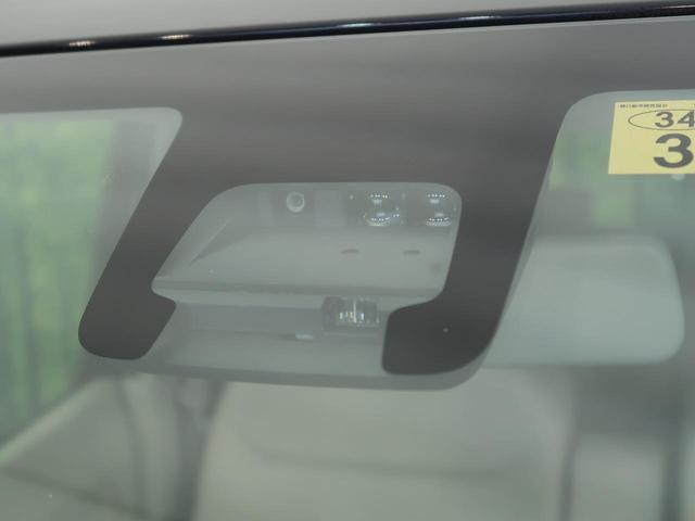 ハイブリッドFX 全方位モニター用カメラ デュアルセンサーブレーキ ヘッドアップディスプレイ オートハイビーム プッシュスタート スマートキー  オートライト オートエアコン シートヒーター(3枚目)