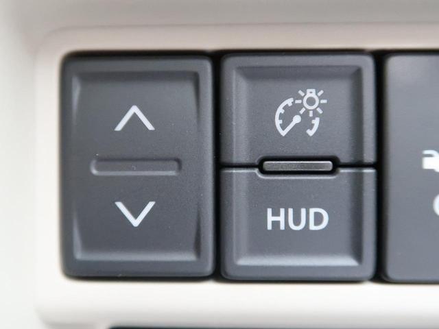 ハイブリッドFX 全方位モニター用カメラ デュアルセンサーブレーキ ヘッドアップディスプレイ オートハイビーム プッシュスタート スマートキー  オートライト オートエアコン シートヒーター(4枚目)