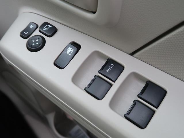 ハイブリッドFX 全方位モニター用カメラ デュアルセンサーブレーキ ヘッドアップディスプレイ オートハイビーム プッシュスタート スマートキー  オートライト オートエアコン シートヒーター(33枚目)
