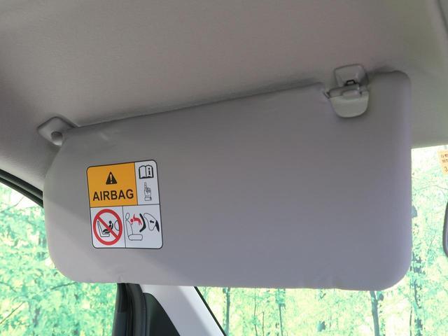 ハイブリッドFX 全方位モニター用カメラ デュアルセンサーブレーキ ヘッドアップディスプレイ オートハイビーム プッシュスタート スマートキー  オートライト オートエアコン シートヒーター(34枚目)