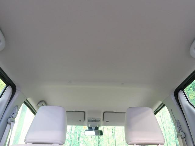 ハイブリッドFX 全方位モニター用カメラ デュアルセンサーブレーキ ヘッドアップディスプレイ オートハイビーム プッシュスタート スマートキー  オートライト オートエアコン シートヒーター(37枚目)
