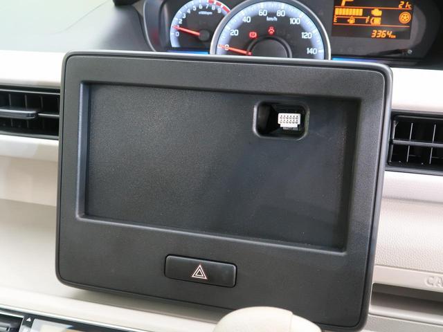 ハイブリッドFX 全方位モニター用カメラ デュアルセンサーブレーキ ヘッドアップディスプレイ オートハイビーム プッシュスタート スマートキー  オートライト オートエアコン シートヒーター(40枚目)