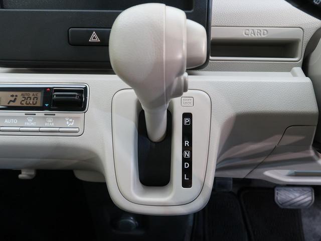 ハイブリッドFX 全方位モニター用カメラ デュアルセンサーブレーキ ヘッドアップディスプレイ オートハイビーム プッシュスタート スマートキー  オートライト オートエアコン シートヒーター(46枚目)