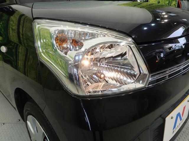 G レーダーブレーキサポート スマートキー ディスプレイオーディオ ETC シートカバー オートエアコン アイドリングストップ(8枚目)