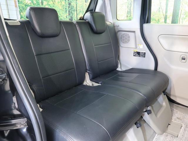 G レーダーブレーキサポート スマートキー ディスプレイオーディオ ETC シートカバー オートエアコン アイドリングストップ(10枚目)