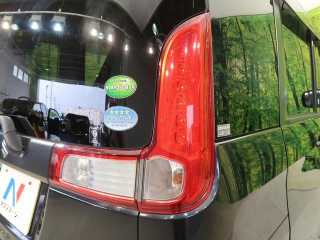 G レーダーブレーキサポート スマートキー ディスプレイオーディオ ETC シートカバー オートエアコン アイドリングストップ(20枚目)
