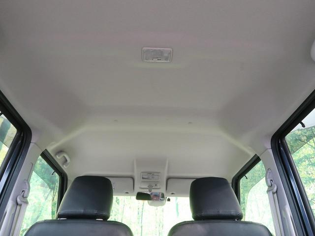G レーダーブレーキサポート スマートキー ディスプレイオーディオ ETC シートカバー オートエアコン アイドリングストップ(25枚目)