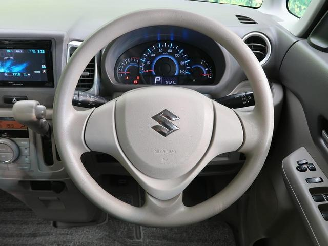 G レーダーブレーキサポート スマートキー ディスプレイオーディオ ETC シートカバー オートエアコン アイドリングストップ(31枚目)