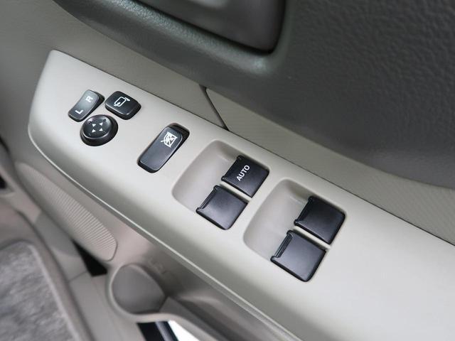 G レーダーブレーキサポート スマートキー ディスプレイオーディオ ETC シートカバー オートエアコン アイドリングストップ(37枚目)