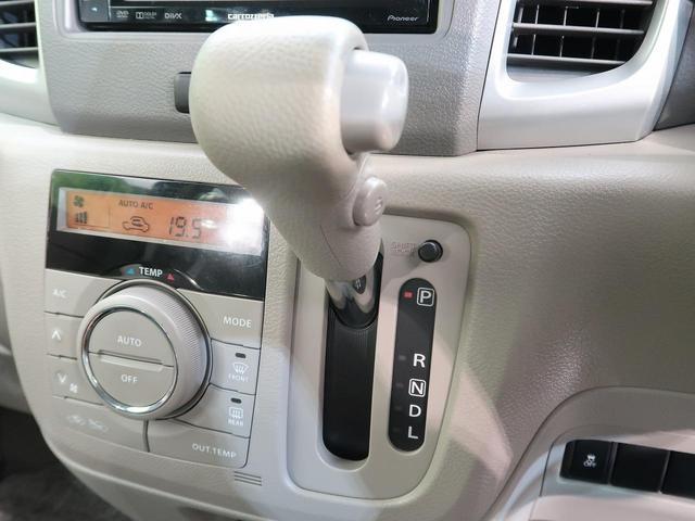G レーダーブレーキサポート スマートキー ディスプレイオーディオ ETC シートカバー オートエアコン アイドリングストップ(38枚目)