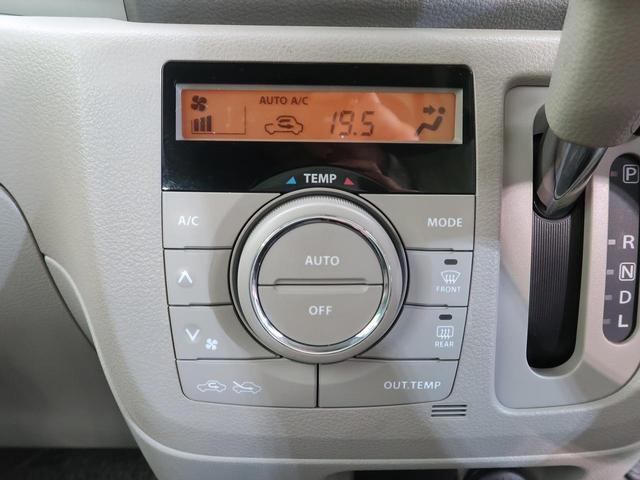 G レーダーブレーキサポート スマートキー ディスプレイオーディオ ETC シートカバー オートエアコン アイドリングストップ(39枚目)