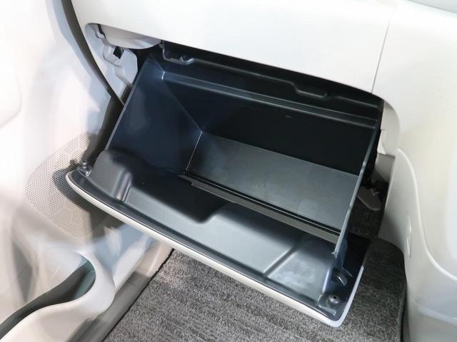 G レーダーブレーキサポート スマートキー ディスプレイオーディオ ETC シートカバー オートエアコン アイドリングストップ(40枚目)