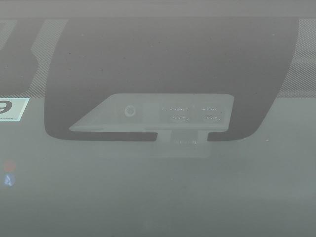 ハイブリッドX セーフティセンス 純正10型ナビ フルセグ バックカメラ LEDヘッド オートハイビーム クルーズコントロール 純正アルミ リアシェード(3枚目)