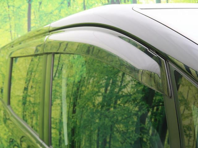 ハイブリッドX セーフティセンス 純正10型ナビ フルセグ バックカメラ LEDヘッド オートハイビーム クルーズコントロール 純正アルミ リアシェード(22枚目)
