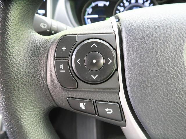 ハイブリッドX セーフティセンス 純正10型ナビ フルセグ バックカメラ LEDヘッド オートハイビーム クルーズコントロール 純正アルミ リアシェード(36枚目)